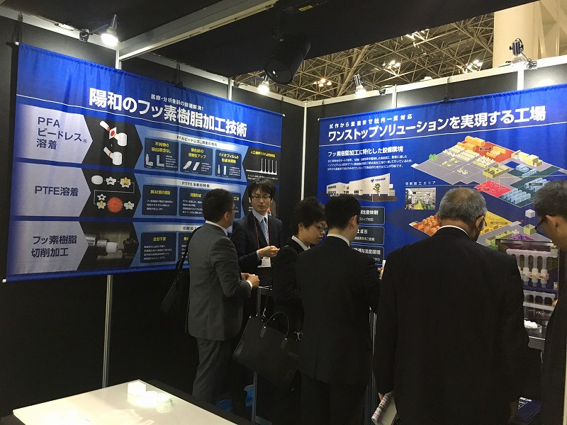 4 第6回関西 医療機器開発・製造展 MEDIX .jpg